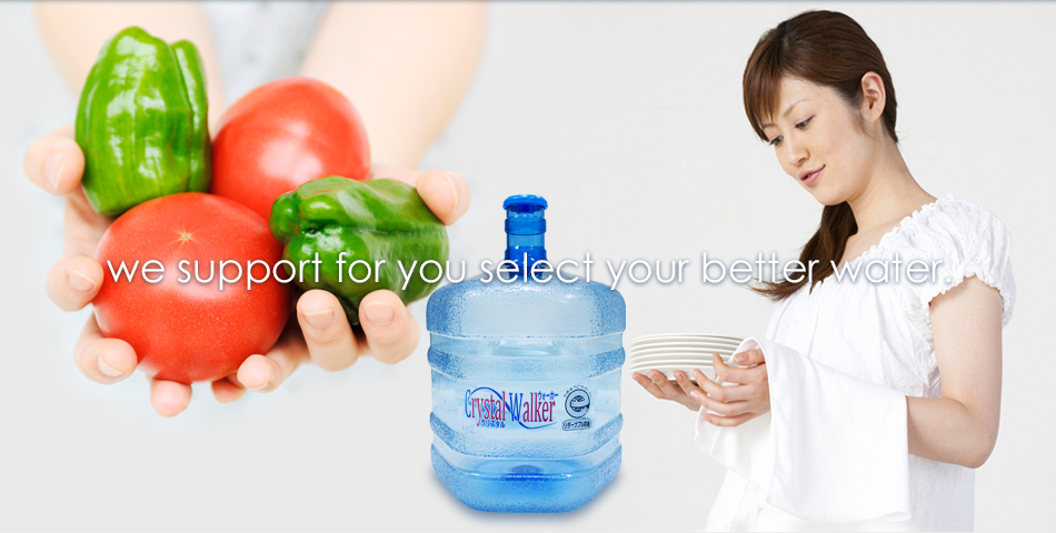 we support for you select your better water.